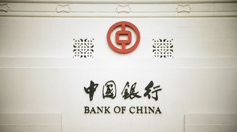 Cina_Otvorenie_financneho_sektora_si_bude_vyzadovat_reciprocitu_2018