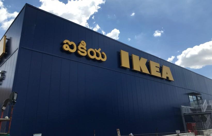 Ikea_planuje_vyriesit_krizu_znecistenia_v_mestach_Indie