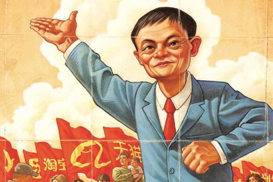 Spoluzakladatel_firmy_Alibaba_je_od_80_rokov_clenom_komunistickej_strany