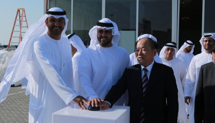 Cinska_Cosco_a_Abu_Dhabi_Ports_rozsiria_pristav_Khalifa