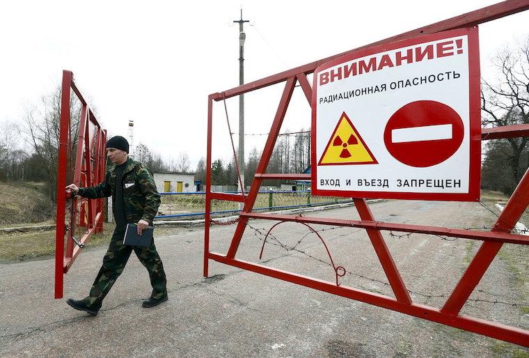 Upozornenia v blízkosti jadrovej elektrárne v Černobyle.