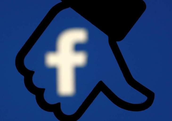 EU_mozu_Facebooku_nariadit_odstranovanie_nezakonnych_komentarov