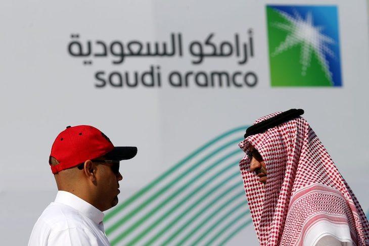 Saudska_Arabia_oznamuje_IPO_najziskovejsej_spolocnosti_na_svete