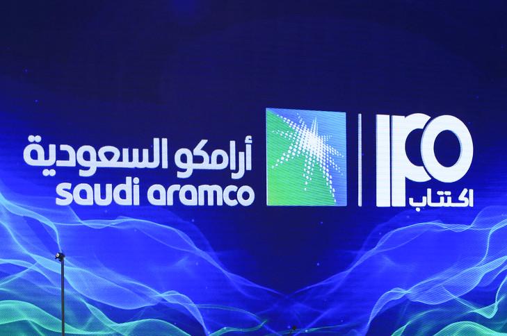 Saudi_Aramco_ziskalo_v_najvacsom_IPO_na_svete_$25_6_miliard_top