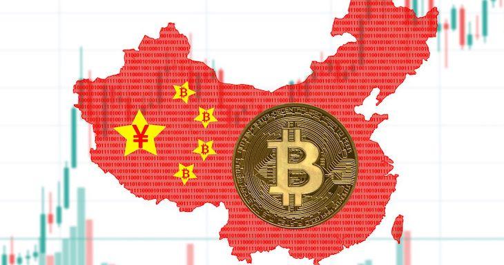 Snahy o vytvorenie čínskej virtuálnej meny neutíchajú.
