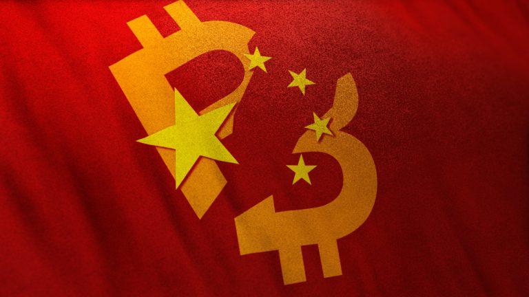 Cinska-centralna-banka-oznacuje-vsetky-transakcie-s-kryptomenami-za-nezakonne