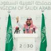 Saudská Arábia: V roku 2020 nám bude stačiť cena ropy na $40
