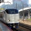Železničná spoločnosť sa ospravedlnila za vlak, ktorý odchádzal o 25 sekúnd skôr
