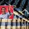 Investori platia Grécku, aby mu mohli požičať