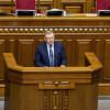 Ukrajinský parlament schválil rezignáciu guvernéra centrálnej banky Smoliya