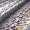 Emisia firemných dlhopisov USA v roku 2020 dosiahla už rekordných $ 1,9 bilióna